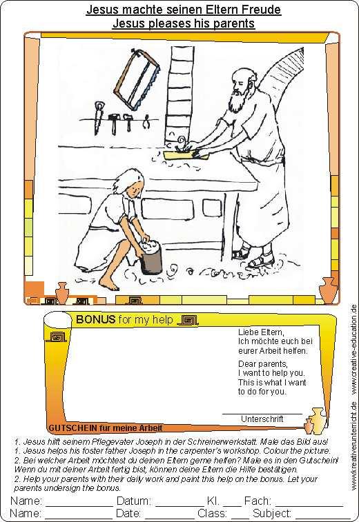 jesus hilft den eltern jesus helps his parents. Black Bedroom Furniture Sets. Home Design Ideas